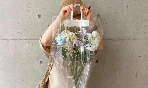 花束 サプライズ